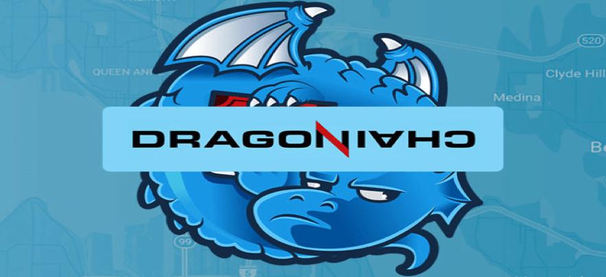 Qu'est-ce que DragonChain