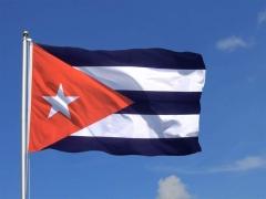 Cuba espère se relever de la crise financière avec le Bitcoin