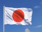 Le Japon élabore une nouvelle régulation du trading sur marge de crypto-monnaies