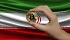 Crypto-économie : le gouvernement iranien compte sur l'aide de la Russie pour contourner les sanctions américaines