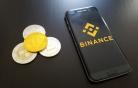 Binance s'associe à une entreprise de surveillance Blockchaînisée